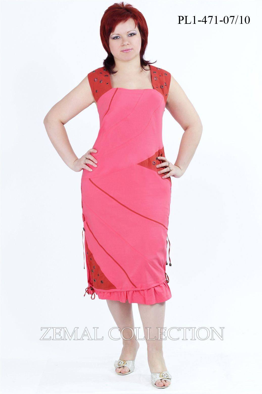 Домашняя женская одежда с доставкой