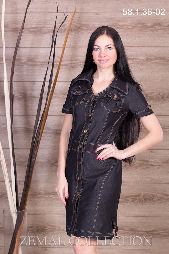 Платье 58.1.36