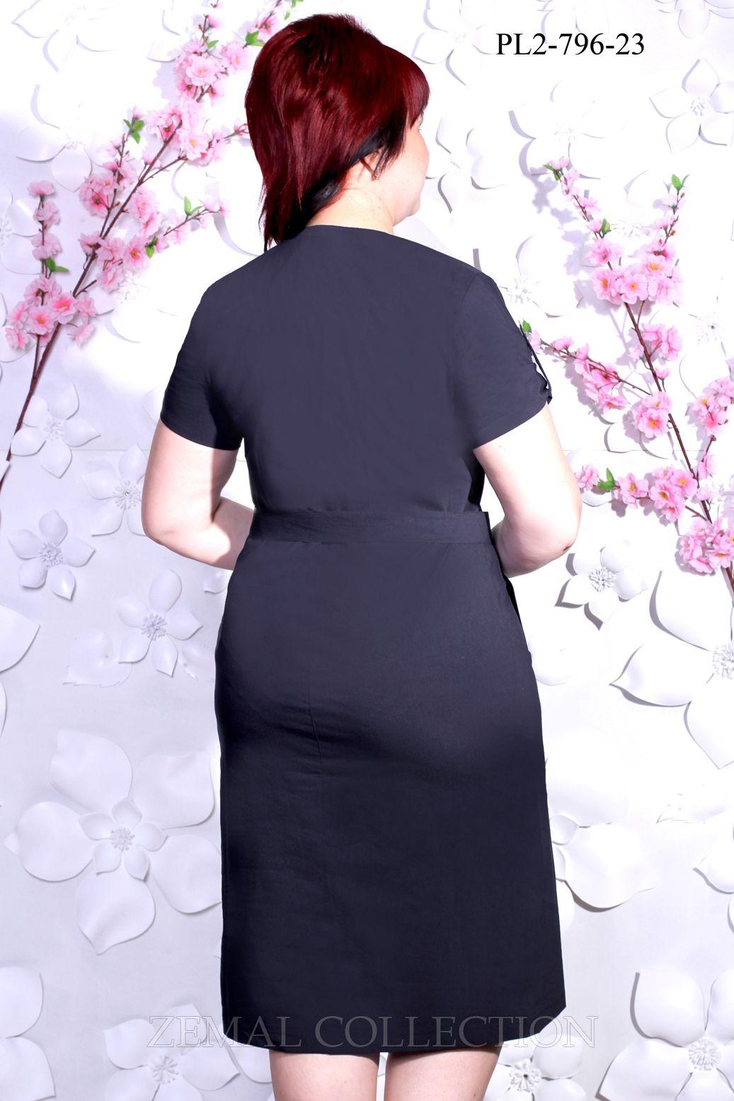 Платья большого размера недорого
