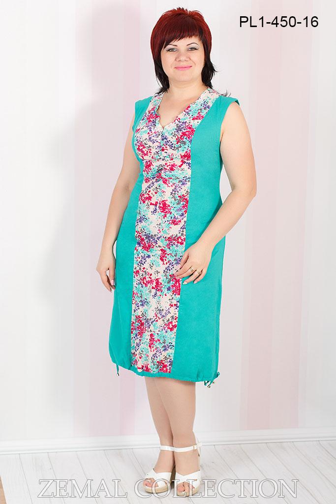 Платье PL1-450