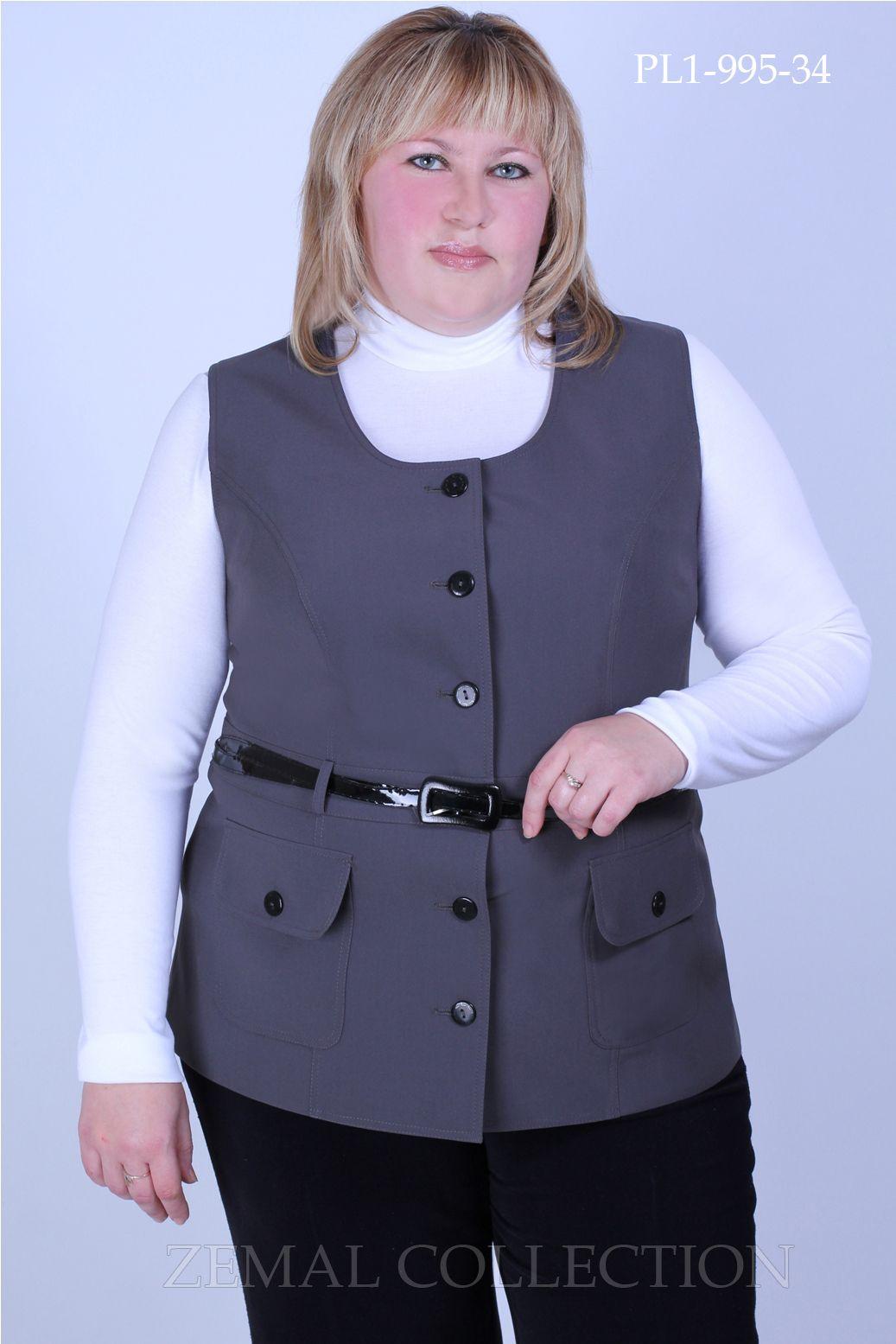 Одежда Женская Жилет С Доставкой