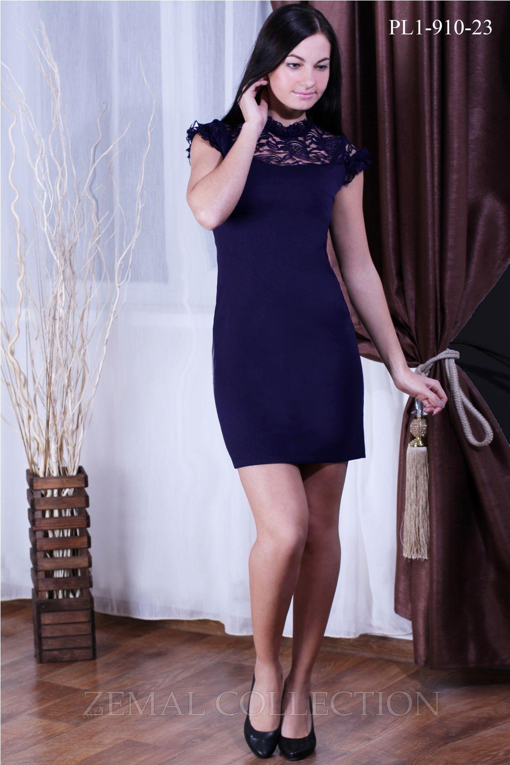 4ee8db9ae685 Архив  Модная женская одежда Украина оптом и в розницу  120 грн. Интернет  магазин ...