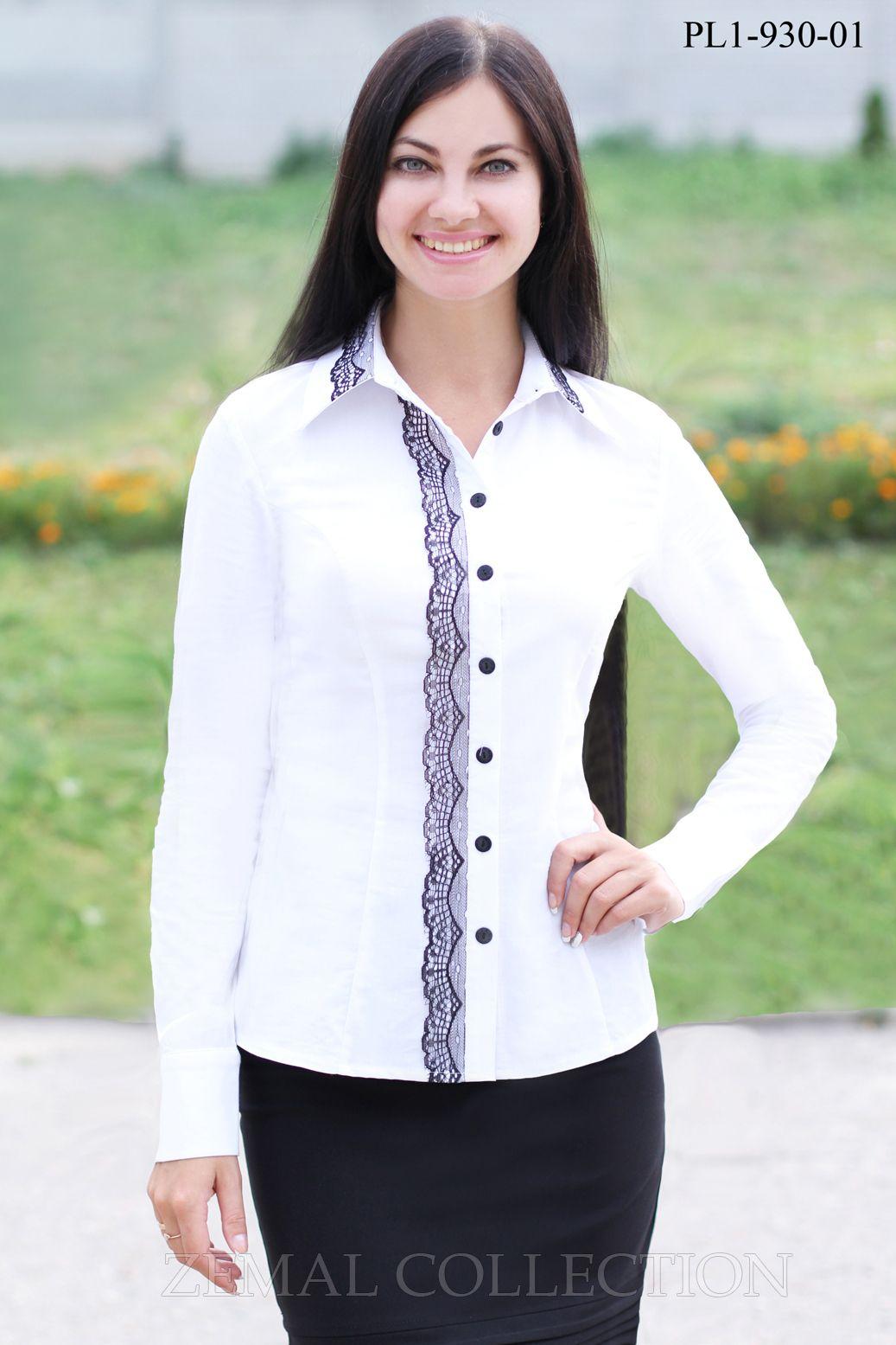 Женские блузки для полных с доставкой