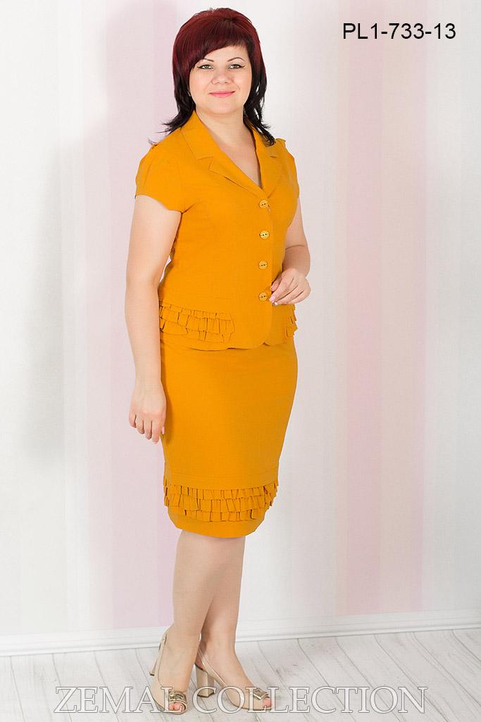 Платья костюмы женские больших размеров