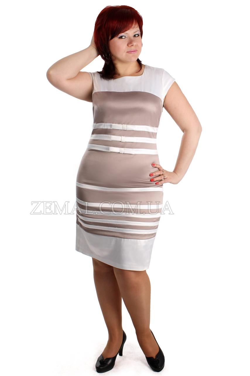 Женская Одежда 64 Размера Купить