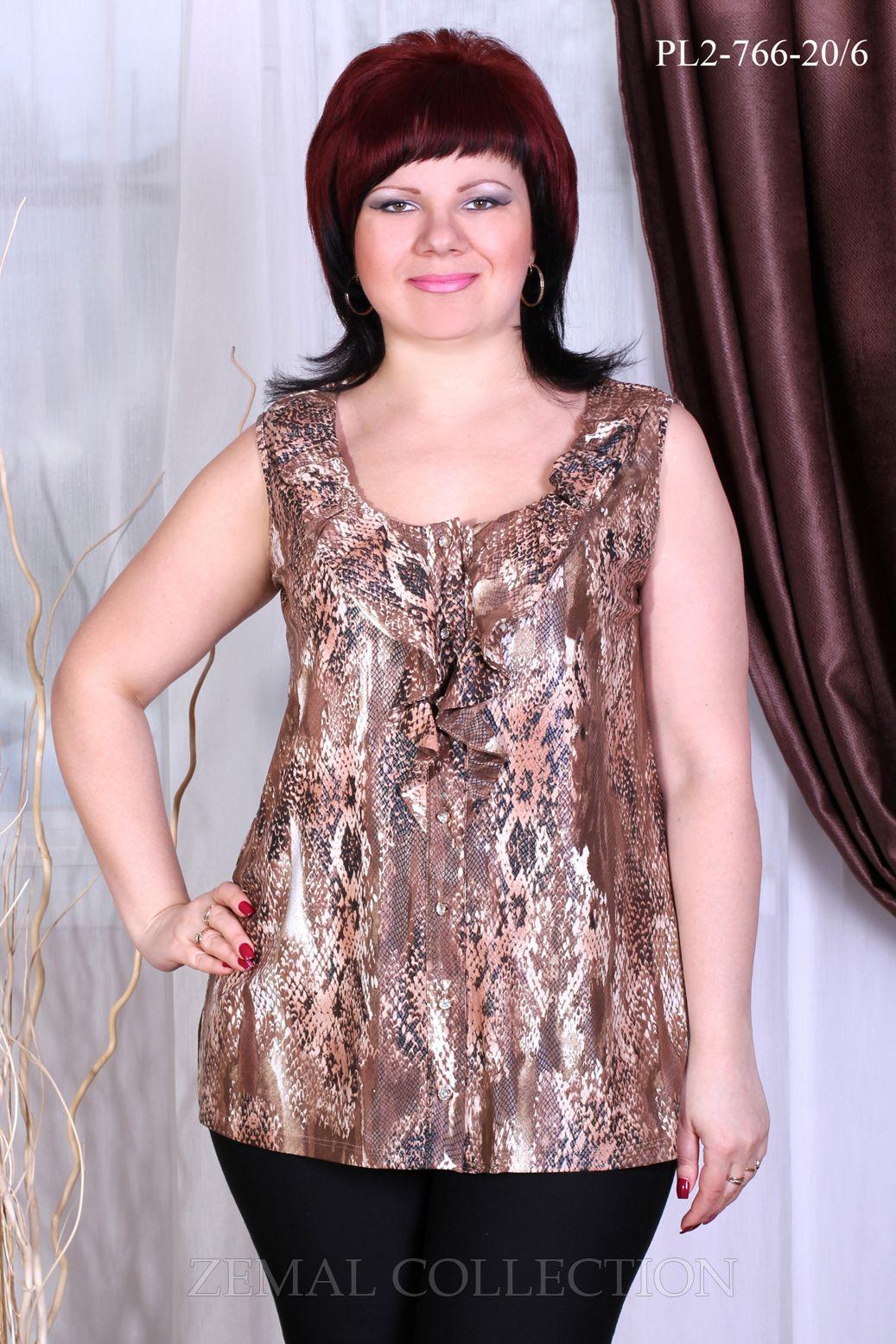 Купить блузки больших размеров недорого