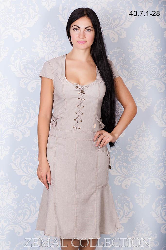 Платье 40.7.1