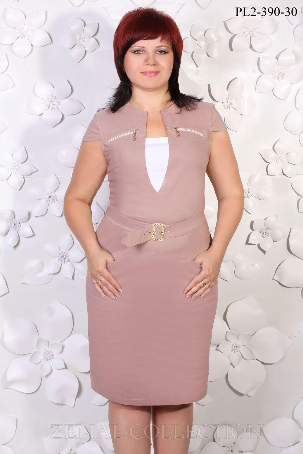 Купить Недорого Платье 58 Размера