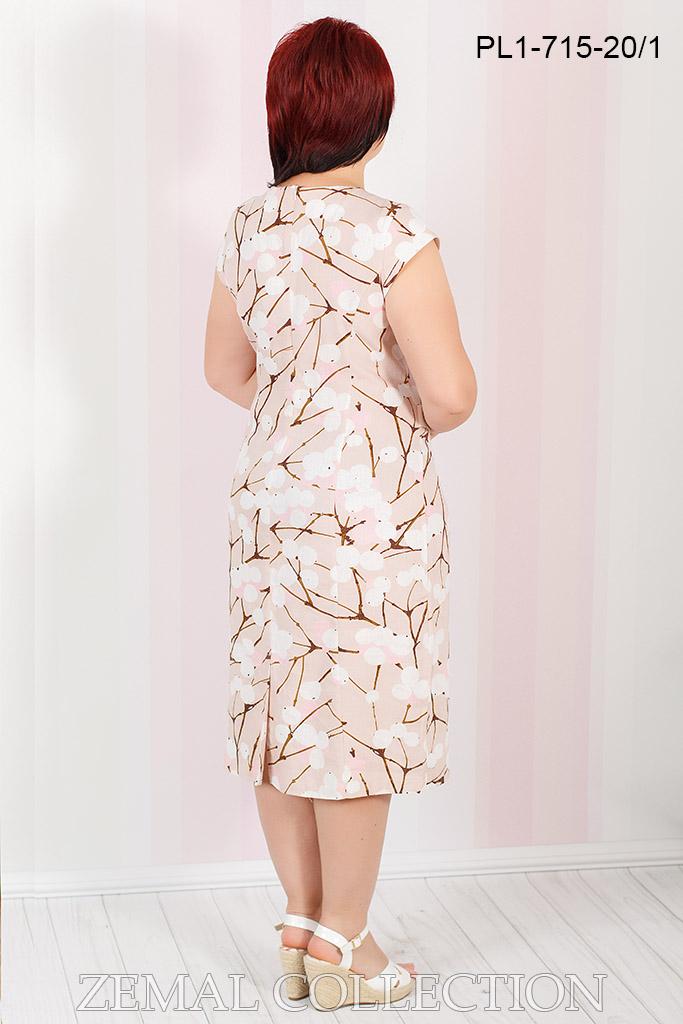 Женская Одежда Большого Размера Купить В Украине