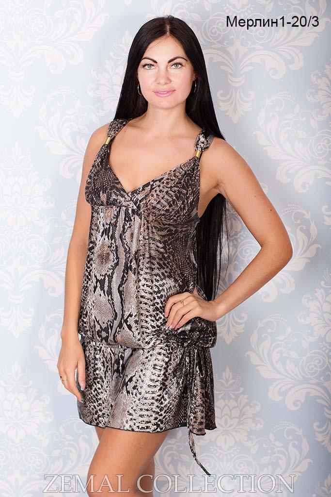 Платье Мерлин1