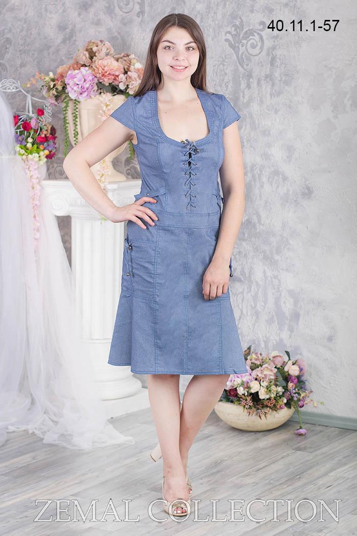 Платье 40.11.1