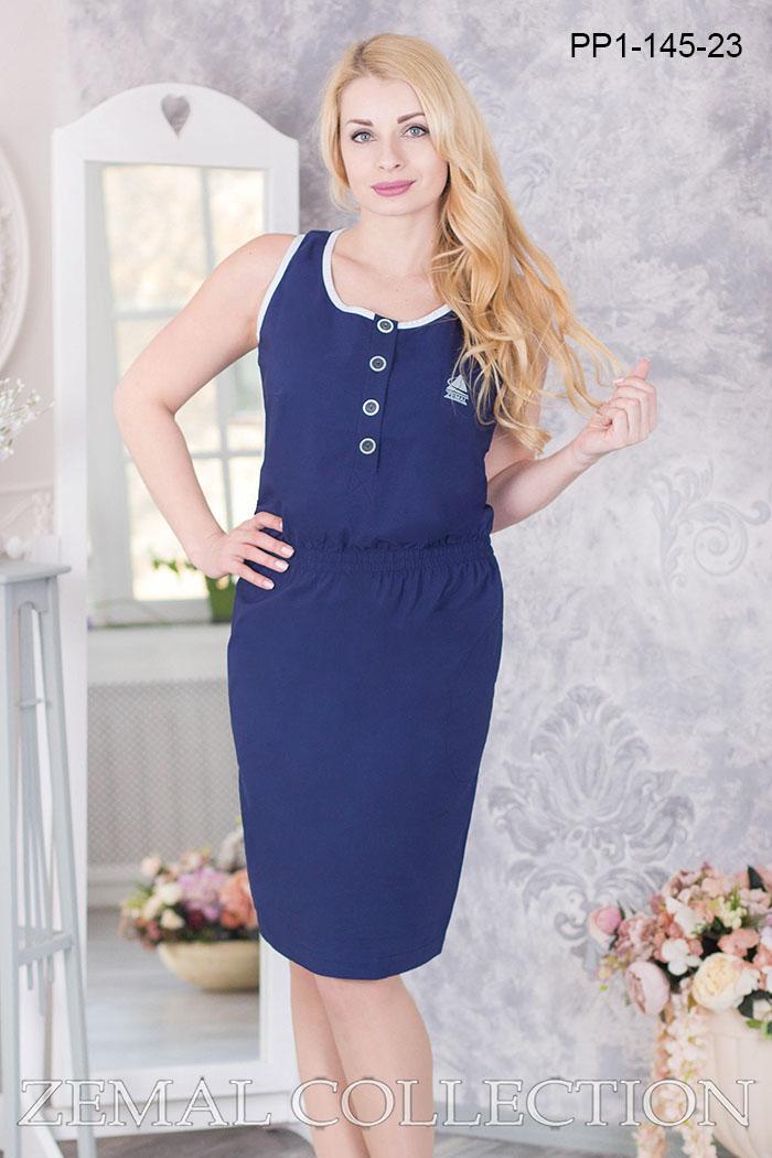 Платье PP1-145