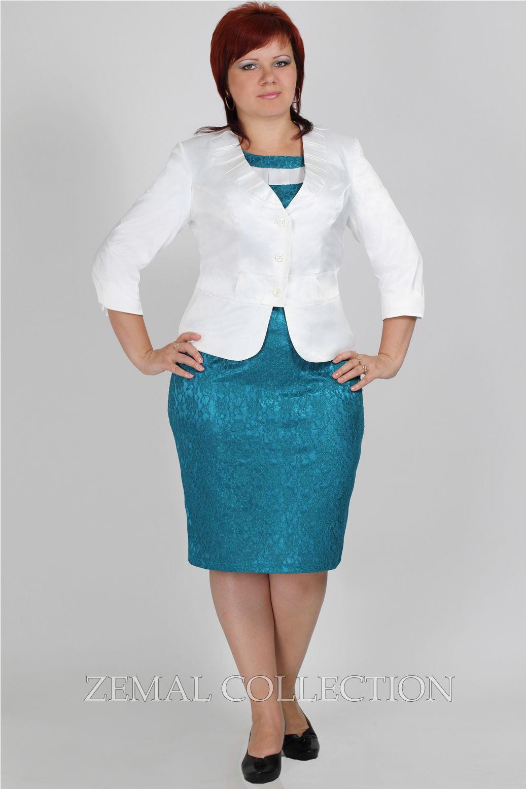 Спортивный костюм 64 размера женский