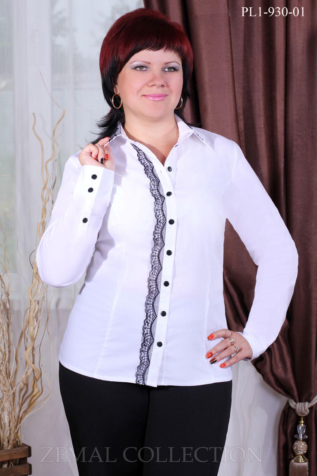 Купить Блузку Большого Размера Недорого