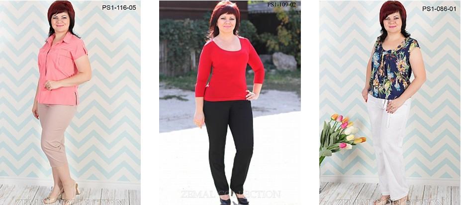 Женские брюки большого размера