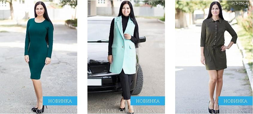 Дешевая Женская Одежда Наложенным Платежом Доставка