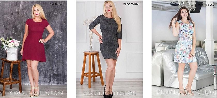 дешевые платья купить от производителя