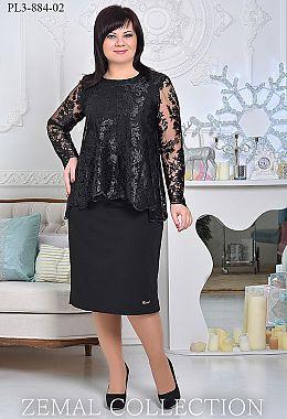 5116dd4bd57c Женская одежда больших размеров оптом от производителя «Zemal»