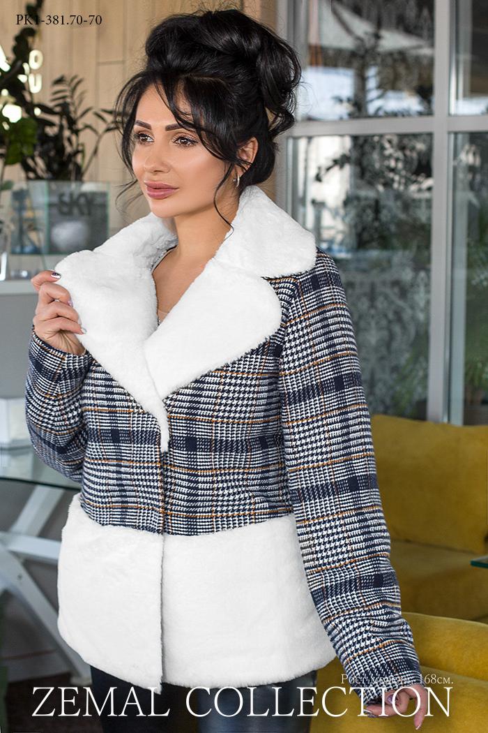 Куртка PK1-381.70 купить на сайте производителя