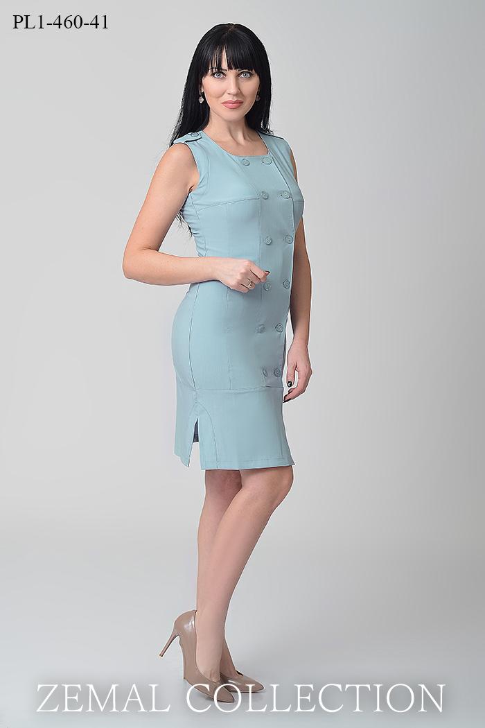 Платье PL1-460 купить на сайте производителя
