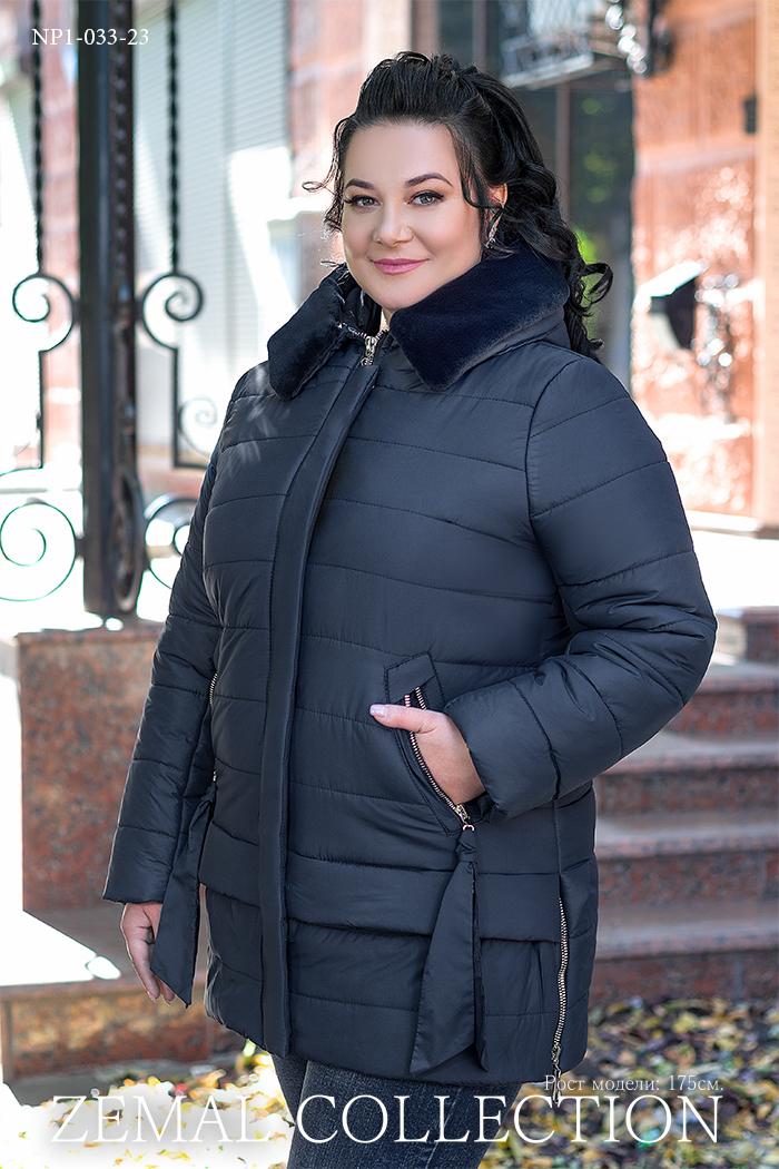 Куртка NP1-033 купить на сайте производителя
