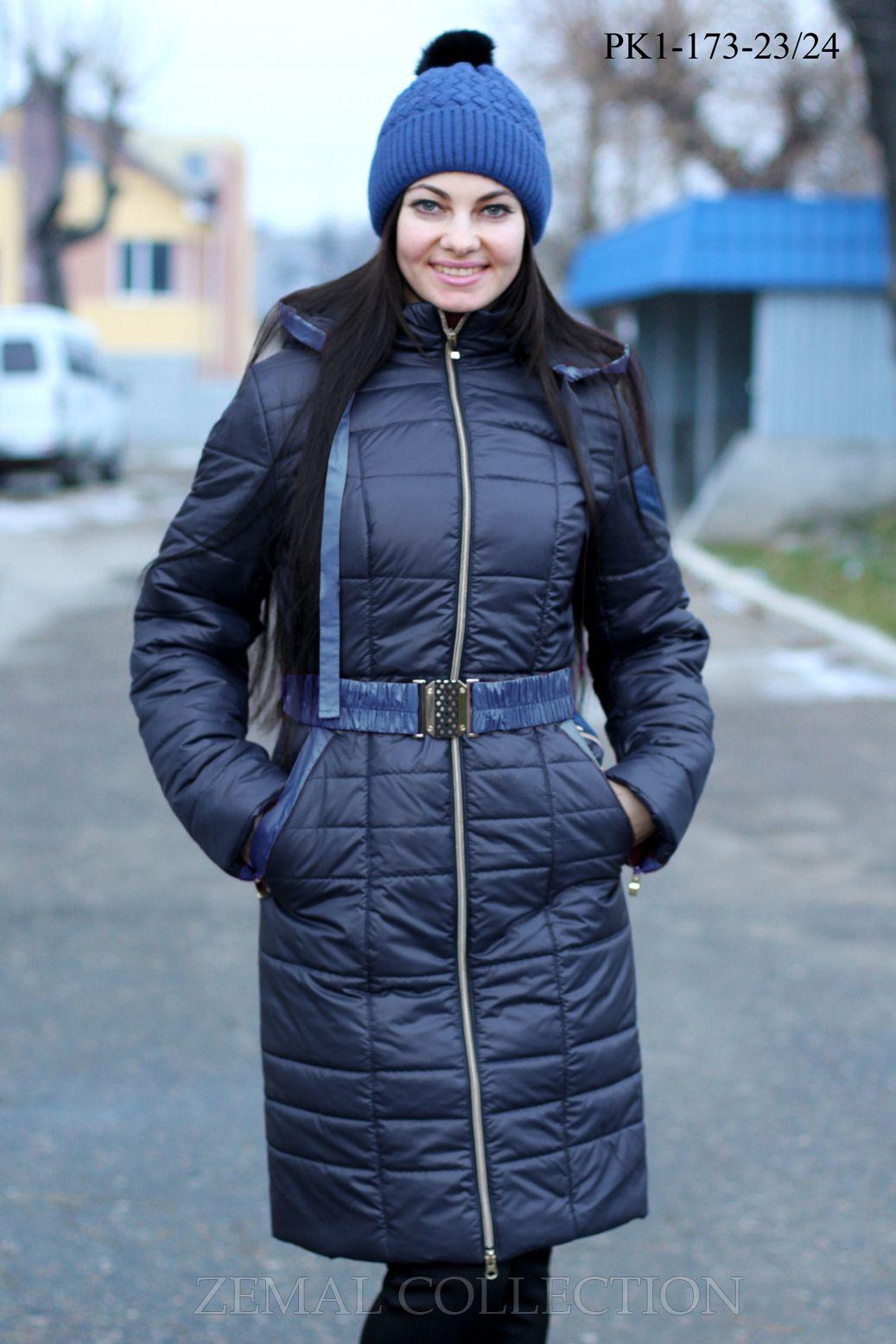 Верхняя женская зимняя одежда купить в