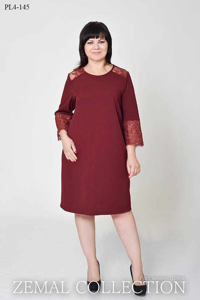 Платье PL4-145 купить на сайте производителя