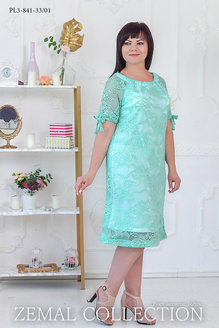 Платье PL3-841 купить на сайте производителя