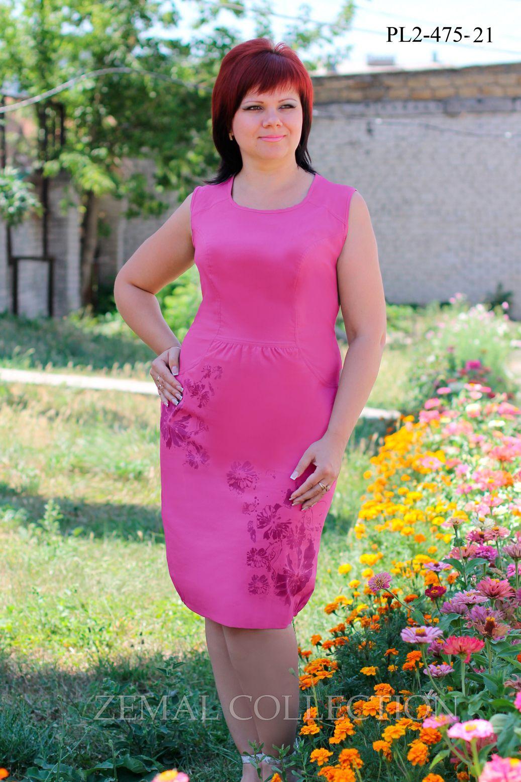 Платье PL2-475 купить на сайте производителя