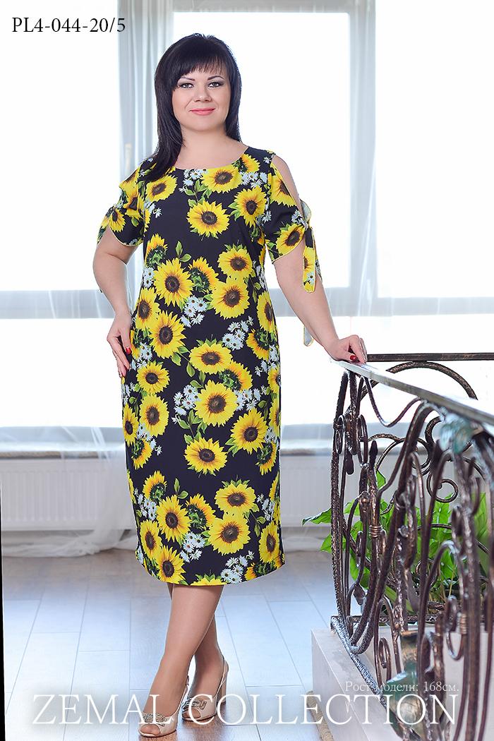 Платье PL4-044 купить на сайте производителя