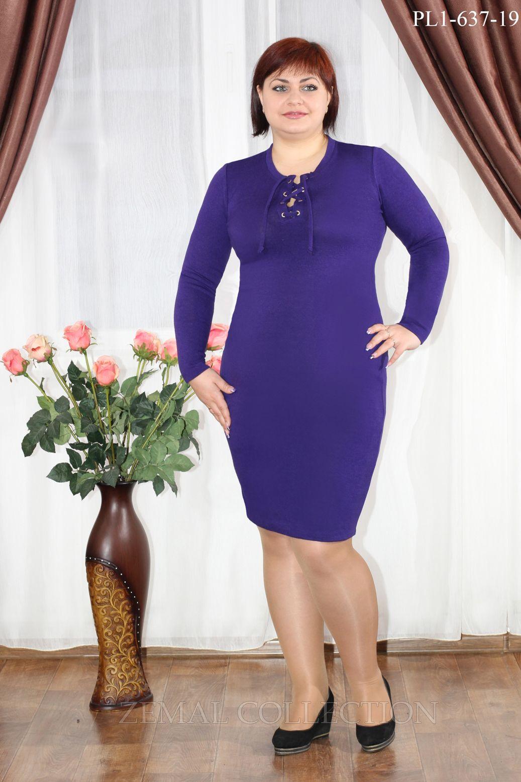 Сукня pl1-637 купить на сайте производителя