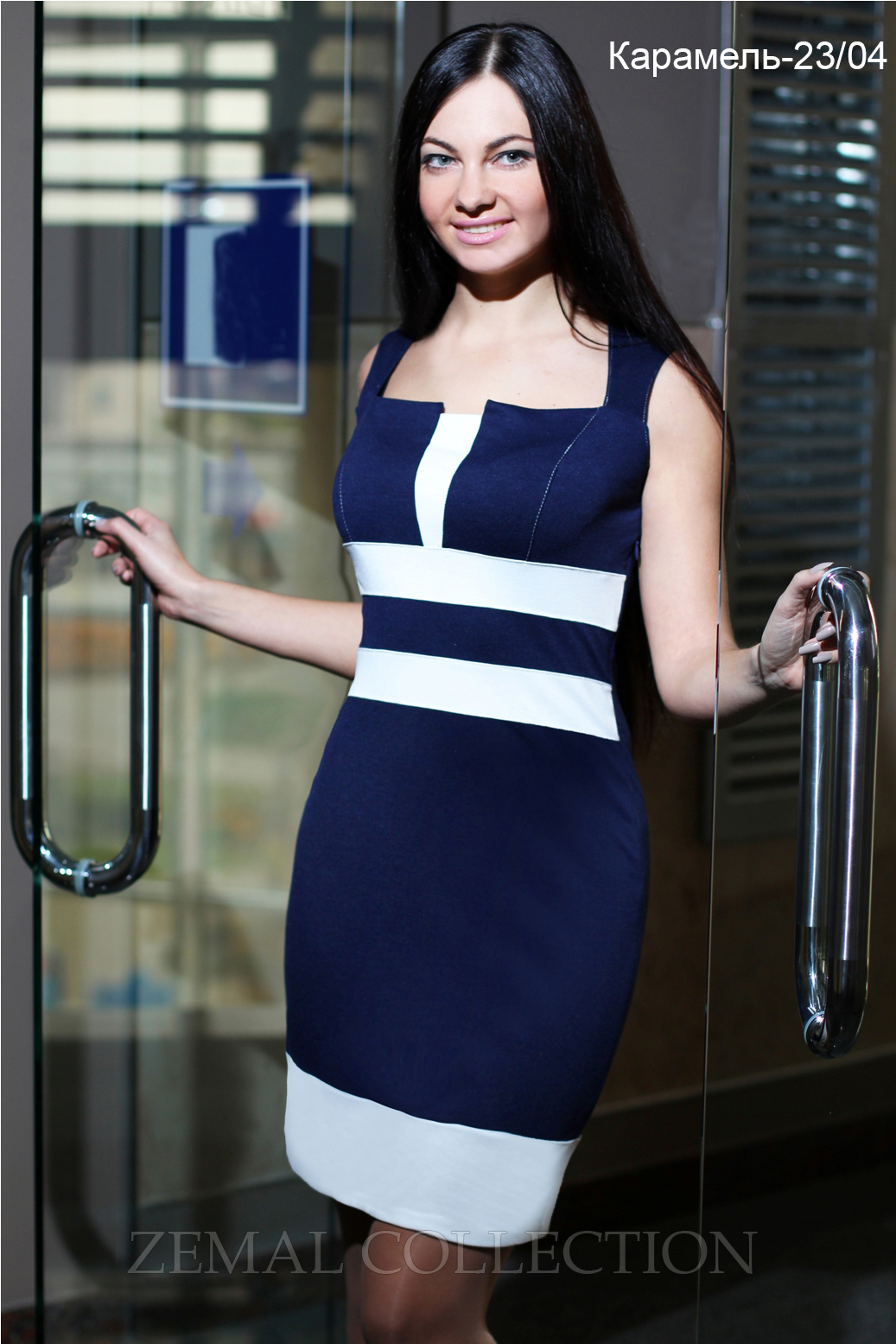 Сукня карамель купить на сайте производителя