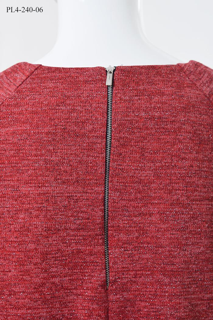 Платье PL4-240 купить на сайте производителя