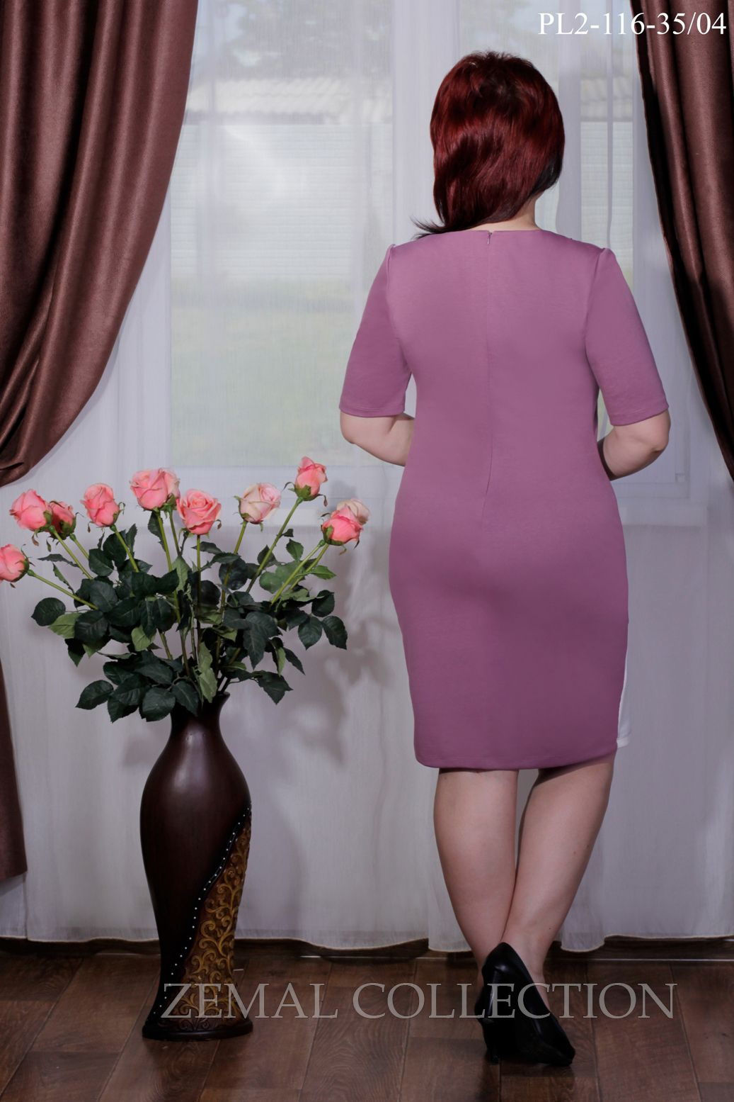 Платье PL2-116 купить на сайте производителя