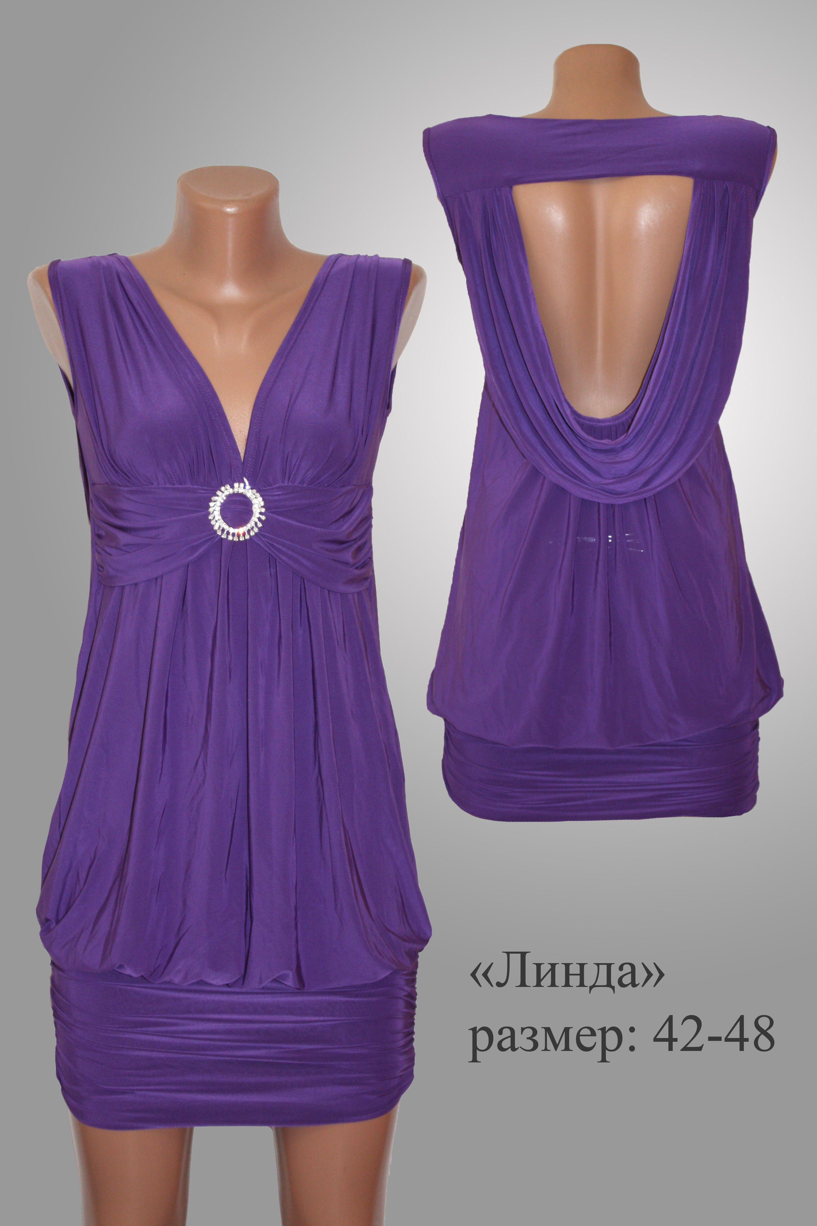 Сукня линда купить на сайте производителя