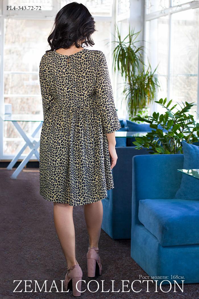 Платье PL4-343.72 купить на сайте производителя