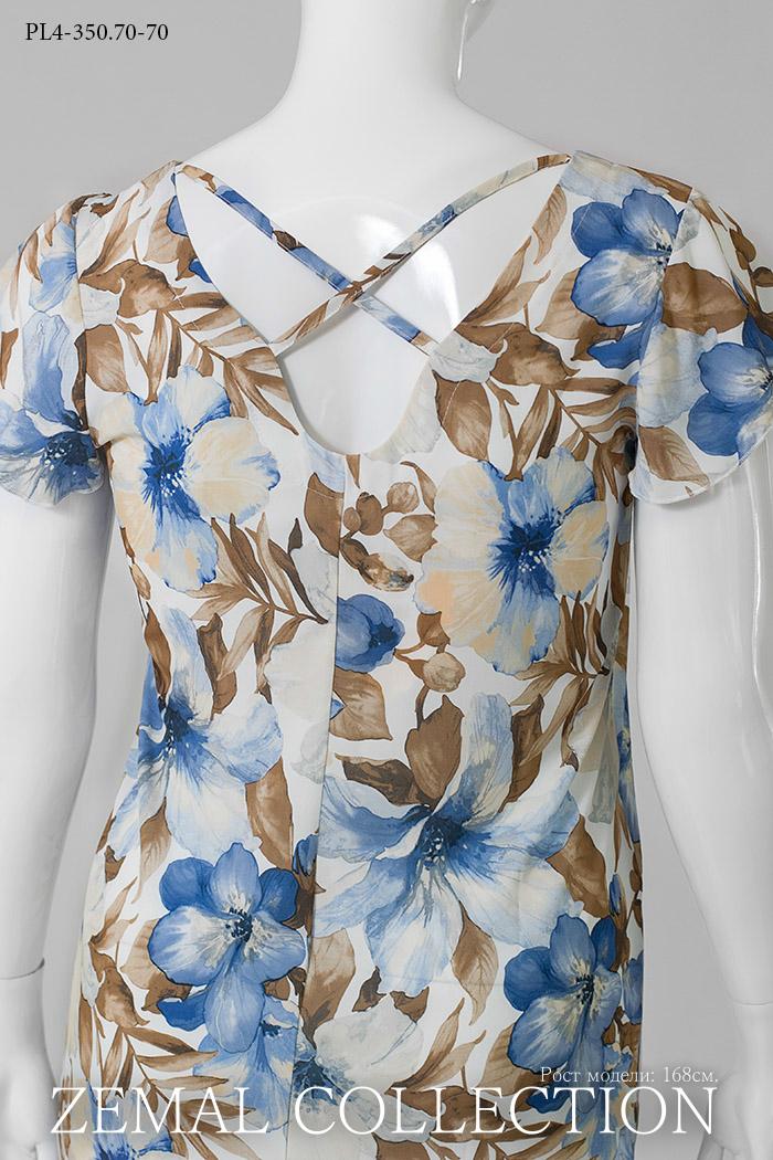 Платье PL4-350.70 купить на сайте производителя