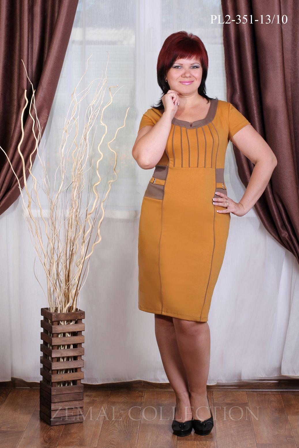 Сукня pl2-351 купить на сайте производителя