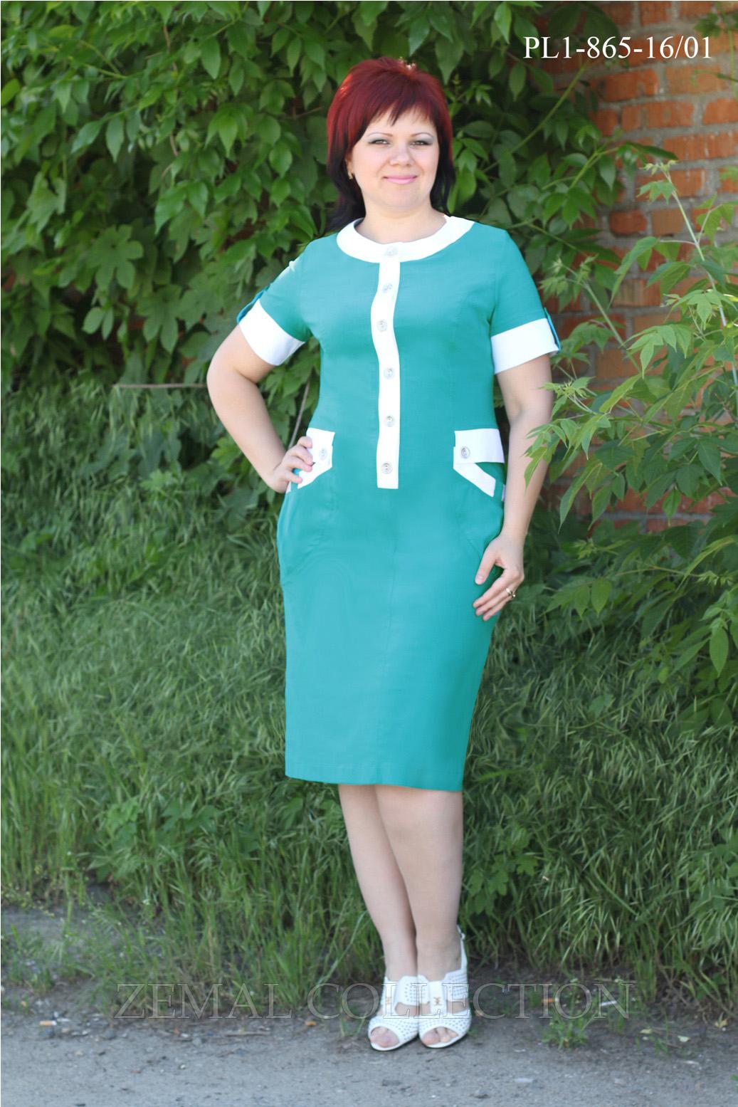 Сукня pl1-865 купить на сайте производителя