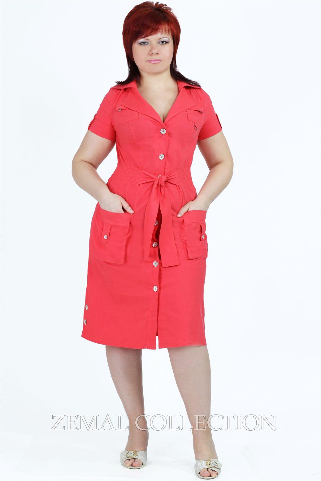 Платье PL1-497 купить на сайте производителя