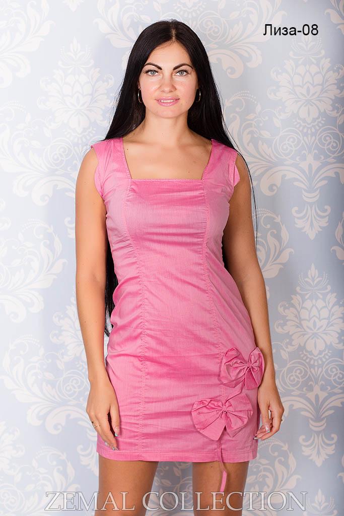 Сукня лиза купить на сайте производителя