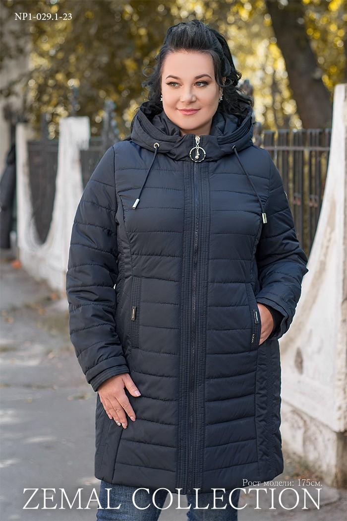Куртка NP1-029.1 купить на сайте производителя