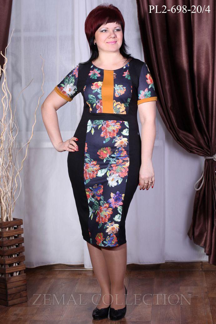 Платье PL2-698 купить на сайте производителя