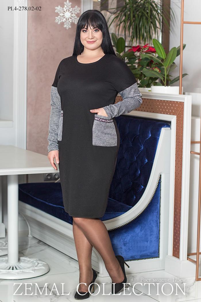 Платье PL4-278.02 купить на сайте производителя