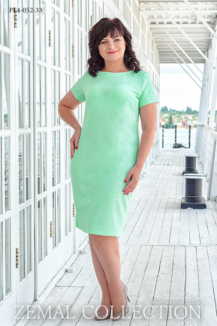ce576f3fdc7be Купить платье PL4-052 большого размера недорого в Украине