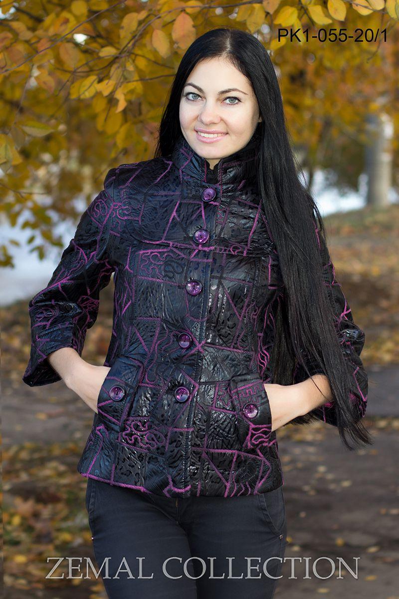 Куртка рк1-055 купить на сайте производителя