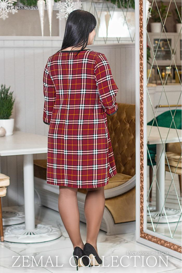 Платье PL4-288.70 купить на сайте производителя