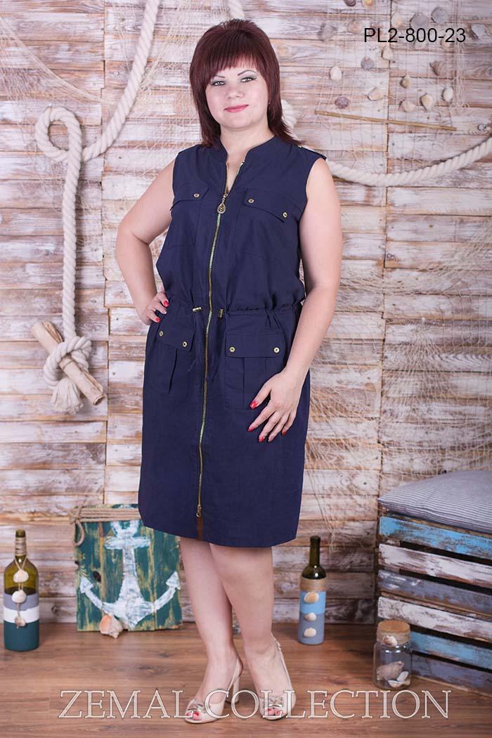 Сукня pl2-800 купить на сайте производителя