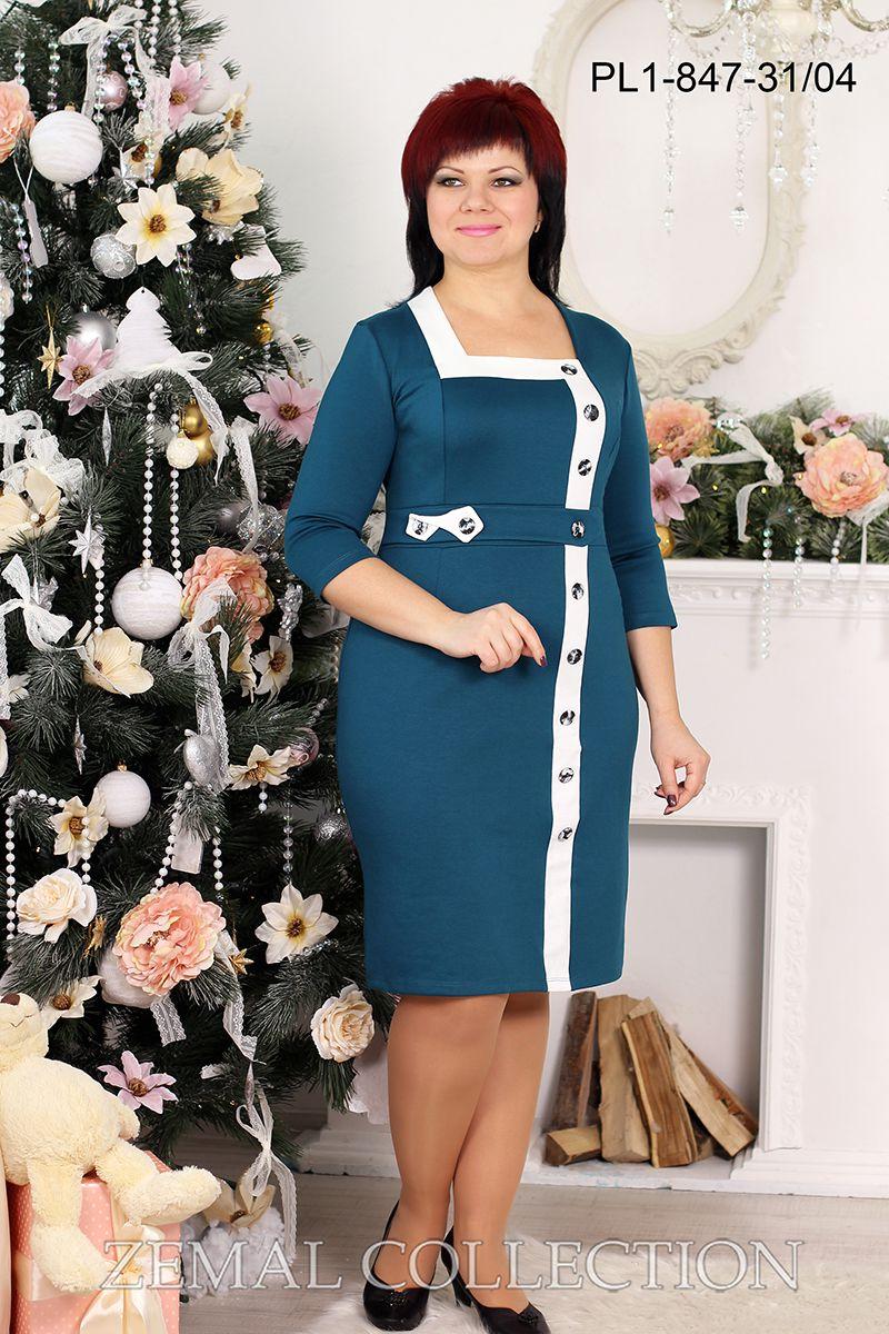 Платье PL1-847 купить на сайте производителя