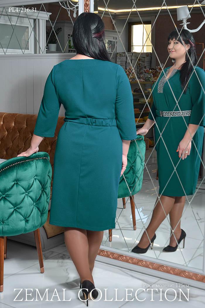 Платье PL4-216.31 купить на сайте производителя